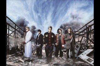 HiGH&LOW THE MOVIE 2 / END OF SKYのイメージ画像1