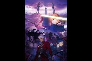 劇場版「Fate/stay night[Heaven's Feel] I. presage flower」のイメージ画像1
