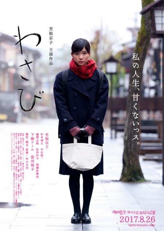 吉行和子の画像 p1_25