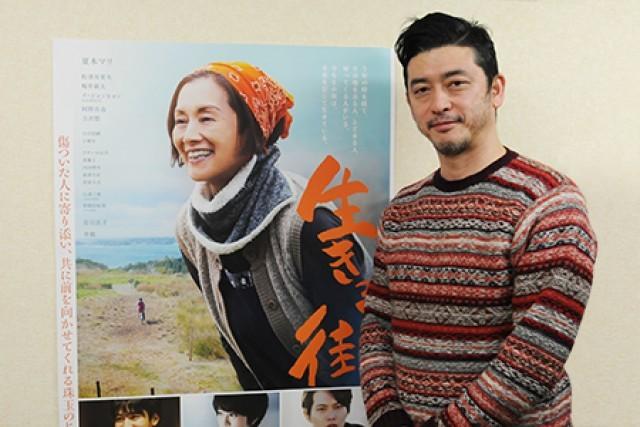 榊英雄の画像 p1_32