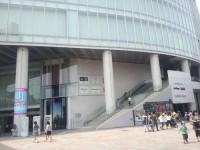 横浜ブルク13 上映時間・スケジュール 映画情報 …