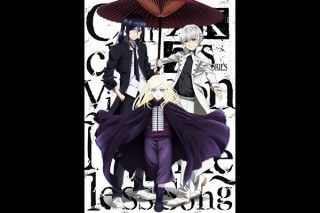 K SEVEN STORIES Episode 6 「Cirlcle Vision ~Nameless Song~」のイメージ画像1