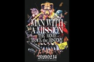 MAN WITH A MISSION THE MOVIE -TRACE the HISTORY-のイメージ画像1