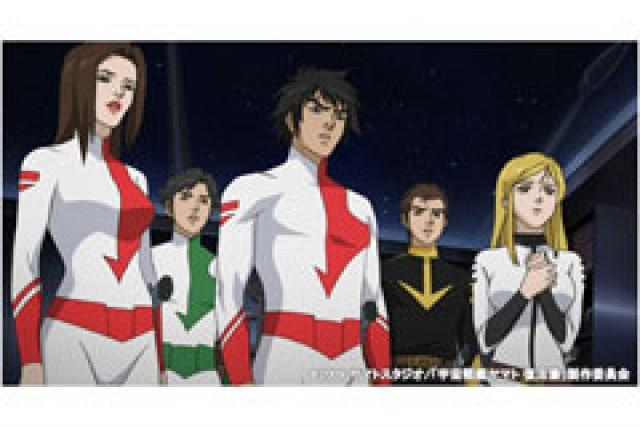 復活 篇 宇宙 戦艦 ヤマト 「宇宙戦艦ヤマト復活篇ディレクターズカット」について語ろう!