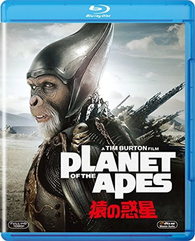 PLANET OF THE APES/猿の惑星の...