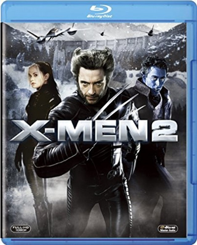 X,MEN2のイメージ画像1