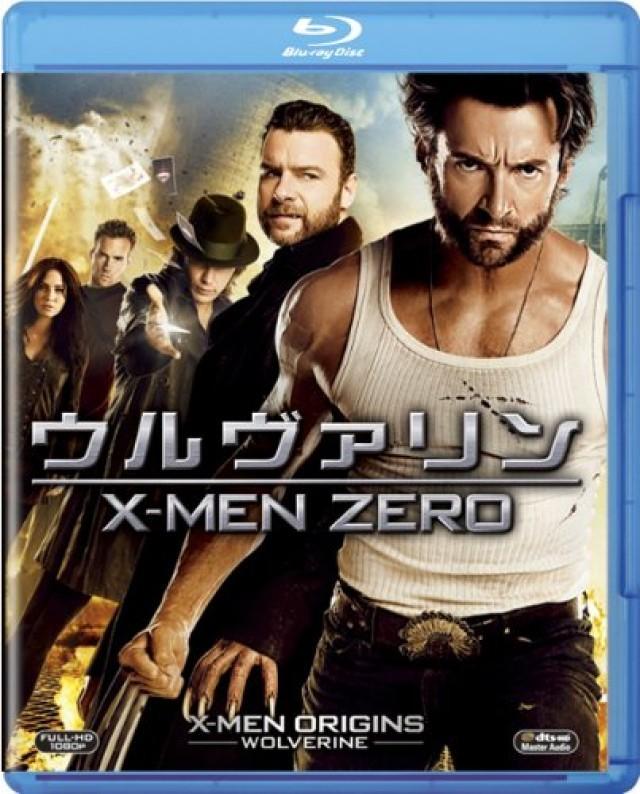 ウルヴァリン:X,MEN ZEROのイメージ画像1