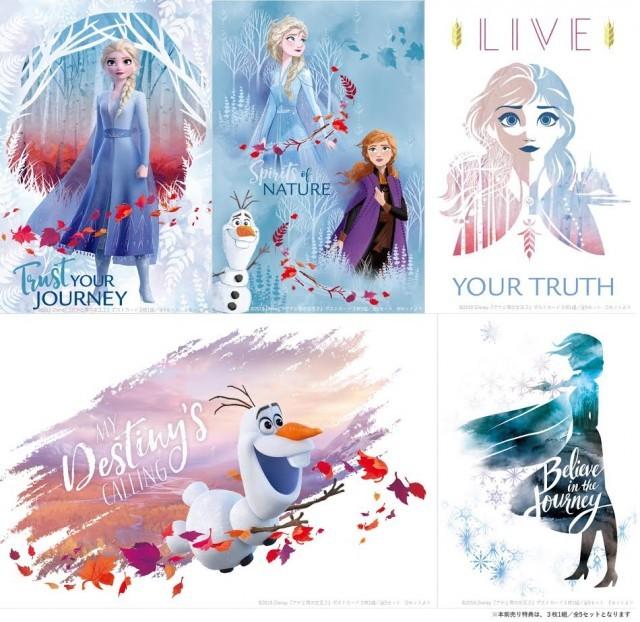 映画 アナ と 雪 の 女王 2