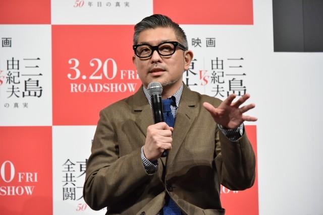 Vs 館 全共闘 三島 映画 上映 由紀夫 東大