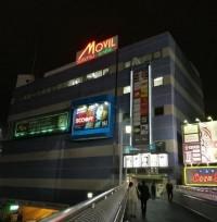 横浜ブルク13 コンセッション - 桜木町/その他 [食 …