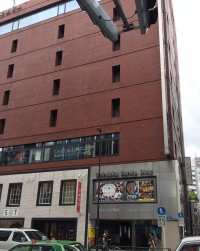 EJアニメシアター新宿(旧 角川シネマ新宿)
