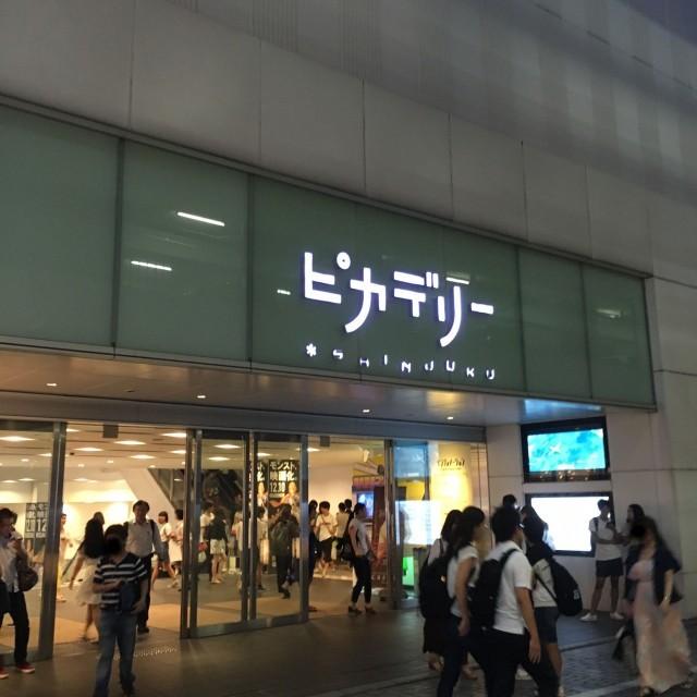 新宿 パラサイト