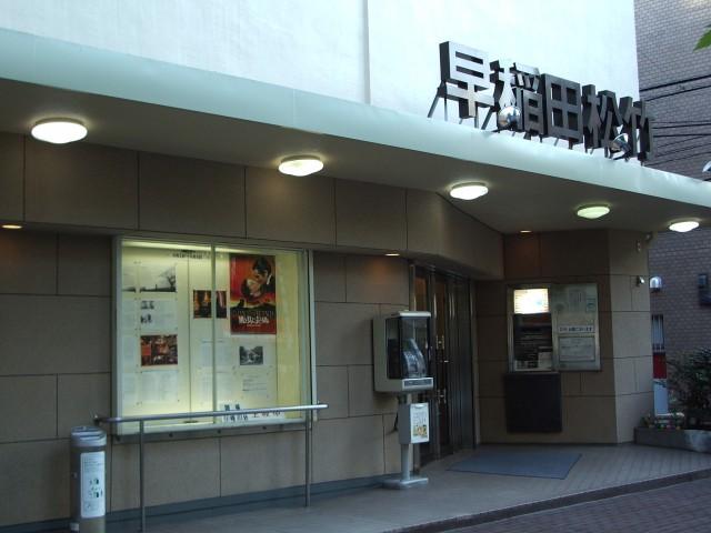松竹 ホームページ