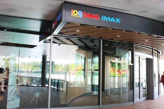https://movie.jorudan.co.jp/theater/images/640/J1002000.jpg
