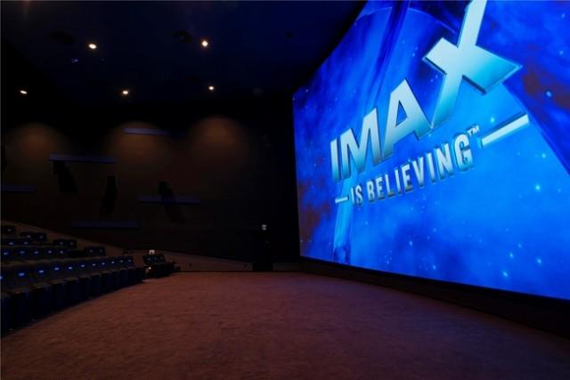 シネマサンシャイン衣山のアクセス 上映時間 映画館情報 映画の時間